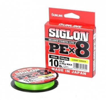 Шнур Sunline Siglon PE X8