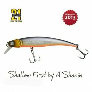Воблер Pontoon 21 Shallow First 85SP-SR A11