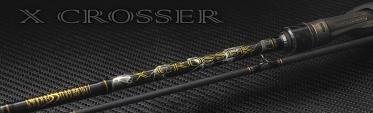 Спиннинг Norstream X-Crosser 762MH тест 10 - 40 гр