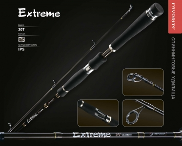 Спиннинг Favorite Extreme EXTS802M 2.4м 7-35гр. Ex-Fast
