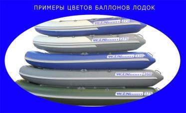 Складная лодка РИБ WinBoat 375RF Sprint