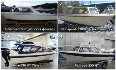 Fishroad 530 HT