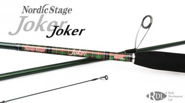 Спиннинг Nordic Stage Joker JKS MJ-712UL