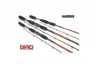 Спиннинг GAD Harrier 228см/5.0-25.0 гр (HRS762MF)