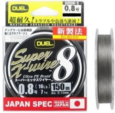 Шнур Duel PE SUPER X-WIRE 8 150m (Silver)