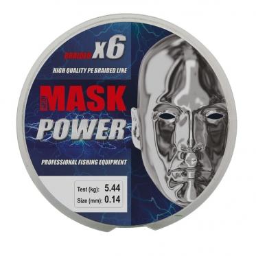 Плетеный шнур AKKOI Mask POWER X6-150 Dark-green