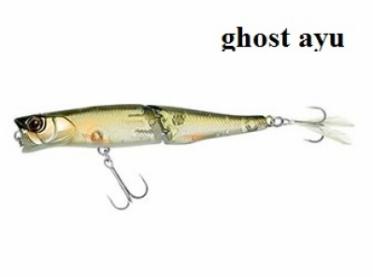 Воблер Jackall Boil Trigger 77 (цвет ghost ayu)