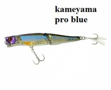 Воблер Jackall Boil Trigger 77 (цвет kameyama pro blue)