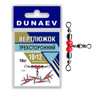 Вертлюжок трехсторонний Dunaev #10x12